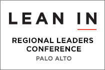 conference2