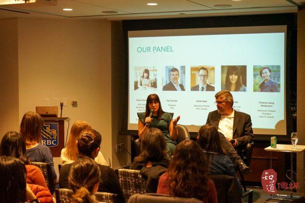 Vancouver event recap – Women & Men Lean In
